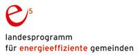 Logo e5 landesprogramm für energieeffiziente gemeinden